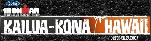 IronmanHawaii07_Logo